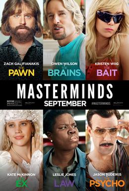 masterminds_2016_film