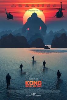 kong_skull_island_sdcc16